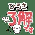 hiroki_d