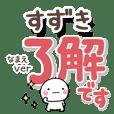 suzuki_d
