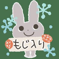 Cute adult Sticker 14