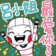 Miss Lu's sticker