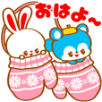 おちゃめフレンズ☆レトロな冬の日