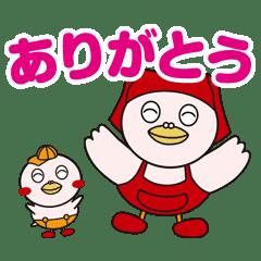 YAOKO Yappo & Ko-chan