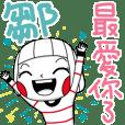 TSOU's sticker