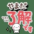 yamada_d