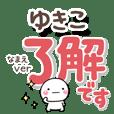 yukiko_d