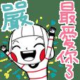 Yen's sticker