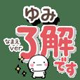yumi_d