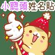 """Niu Niu Cat-""""XIAO CONG TOU""""Q"""