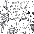 MERRY X'MAS AND HAPPY NEW YEAR WITH MEOW