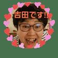 吉田のオリジナルスタンプ