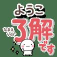 youko_d