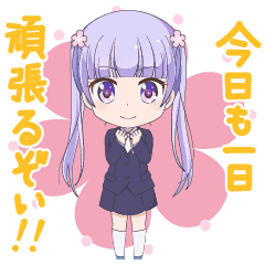 NEW GAME!!(minichara ver.)moving sticker