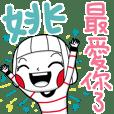 Yao's sticker