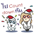 Dr. Q &T (Christmas & New Year Festival)