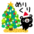 BURAKUMA-Christmas&new year