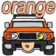 Nobu's orange off-road vehicle