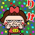 ちょいワルりかちゃん☆