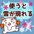 Cat & snow(Japanese greetings)
