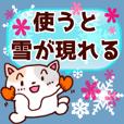 Cat & snow(Japanese greetings)