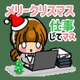 働く女子スタンプ(冬編)