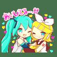 鏡音リン愛し隊【40種類】