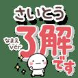 saitou_d