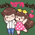 Sai and Boyfriend
