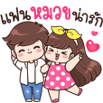 Muay and Boyfriend