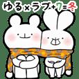 ゆる×ラブ♡うさっくま+7=冬