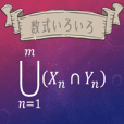 The formula,Math/Physics/Statistics