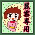 Li Shiue 2018