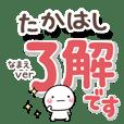 takahashi_d