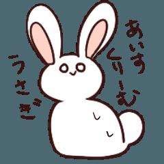 soft Ice Rabbit