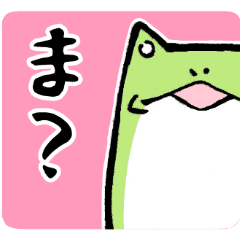 Japanese sticker for quick response