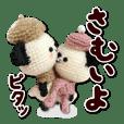Winter Panda's Amigurumi