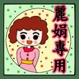 Li jiuan 2018