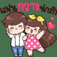 Kwang and Boyfriend