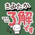 kiyotaka_d