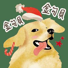 聖誕特輯 黃金獵犬