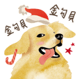Merry Christmas - Golden Retriever