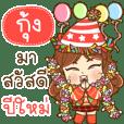 """Kung"" Happy festival"