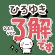 hiroyuki_d