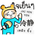 Learn Daily Thai Chinese by Chatting