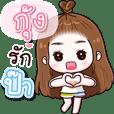 """""""Kung"""" love PAPA"""