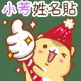 """Niu Niu Cat-""""XIAO FANG """"Q"""