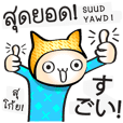 Learn Daily Thai Japanese by Chatting