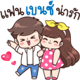 Banz and Girlfriend