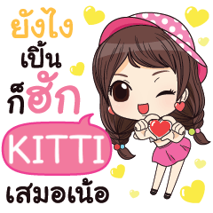 KITTI Darling, do you remember?_N e