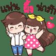 Pueng and Boyfriend