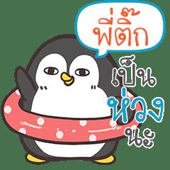 PITIK Funny penguin
